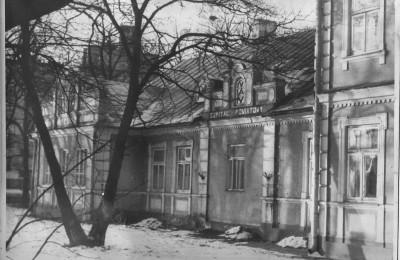 Stary Szpital 1987