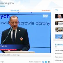 screenshot-zamosc.tv-2017-02-21-22-21-11